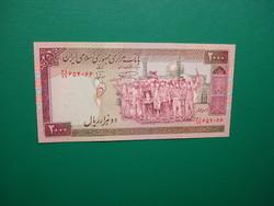 Irán 2000 riál 1996 UNC