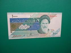 Irán 10000 riál 2001 UNC
