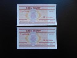 Fehéroroszország 5 rubel 2000 Hajtatlan bankjegyek Sorszámkövető