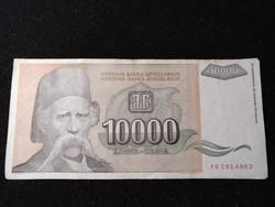 Jugoszlávia 10000 Dínár 1993