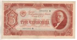 1 cservonyec 1937 Lenin Oroszország gyönyörű