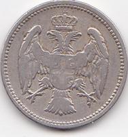 Szerbia forgalmi pénzérme 1884