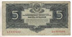 5 gold arany rubel 1934 Oroszország 2.