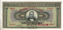 1000 drachma 1926 felülbélyegzett Görögország gyönyörű