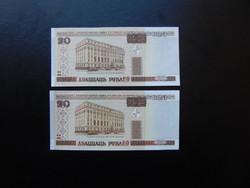 2 darab 20 rubel 2000 Sorszámkövető Hajtatlan bankjegyek