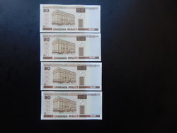 4 darab 20 rubel 2000 Sorszámkövető Hajtatlan bankjegyek
