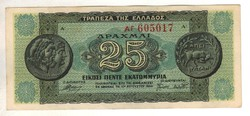 25 millió drachma 1944 aUNC Görögország