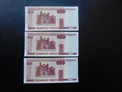 3 darab 50 rubel 2000 Sorszámkövető Hajtatlan bankjegyek 01