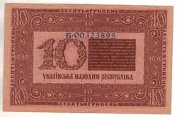 "10 hrivnya 1918 Ukrajna Hajtatlan ""b"" sorozat Ritka 2."