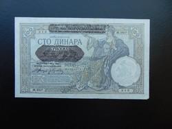 Szerbia 100 dinár 1941 + Felülbélyegzés !  01