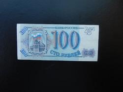 100 rubel 1993 Oroszország  01