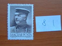 MAGYAR POSTA 1,50 FORINT 1952 NÉPHADSEREG NAPJA 8 I