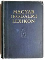 MAGYAR IRODALMI LEXIKON 1926, KÖNYV JÓ ÁLLAPOTBAN