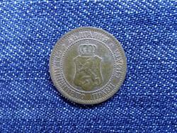 Bulgária I. Ferdinánd (1887-1918) 2 Stotinki 1912 (id13153)