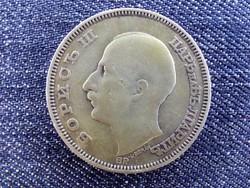 Bulgária III. Borisz (1913-1943) .500 ezüst 100 Leva 1930 BP (id15426)
