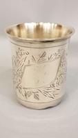 Antik ezüst keresztelő pohár, kupa, kehely