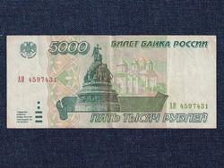 Oroszország 5000 Rubel bankjegy 1995 (id42654)