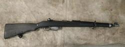 Horthy M95/ 31aM mannlicher puska