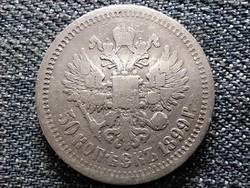 Oroszország II. Miklós (1894-1917) .900 ezüst 50 Kopek 1899 Párizs (id43059)