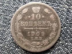 Oroszország II. Miklós (1894-1917) .500 ezüst 10 Kopek 1909 ЭБ (id42748)