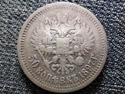 Oroszország II. Miklós (1894-1917) .900 ezüst 50 Kopek 1897 * (id43058)