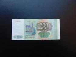 500 rubel 1993 Oroszország