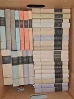Világirodalom remekei 270 kötet!