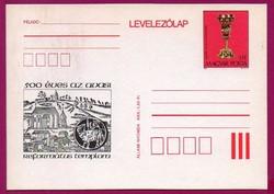 Levlap 0005 - - -           1982  500 éves az avasi Református templom