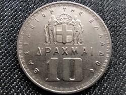 Görögország I. Pál (1947-1964) 10 drachma 1959 (id33790)