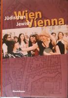 JÜDISCHES WIEN - JEWISH VIENNA  -   JUDAIKA