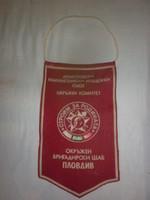 Kis bolgár zászló a szocializmusból