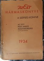 AZ EST HÁRMASKÖNYVE   1934  A  SZÉPSÉG KÖNYVE