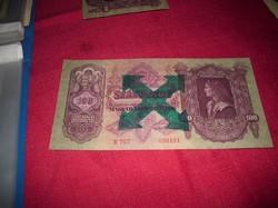 100-pengő nyilas kereszttel