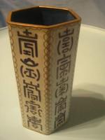 N8 Ázsiai jelzett  fém+ tűzománcos antik váza arany díszes 15x 7cm