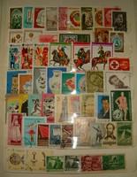 55 darab magyar bélyeg lot főleg képes bélyegek KIÁRUSÍTÁS 1 forintról