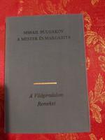 Mihail Bulgakov : A Mester és Margarita