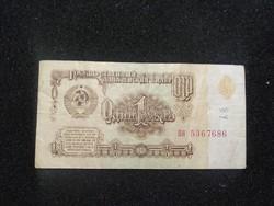 1 Rubel 1961