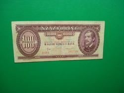 Ropogós 100 forint 1984 fordított hátlapi nyomat!