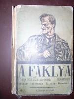 Móricz A fáklya 2. kiadás Berény Róbert címlapjával