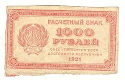 1000 rubel 1921 Oroszország