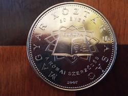 50 éves a Római szerződés 50 forint emlék érme 2007 2.