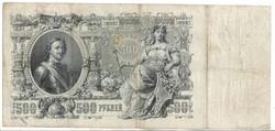 500 rubel 1912 Oroszország 4.