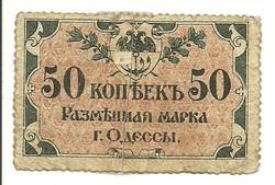 50 kopek 1917 Oroszország Ogyessza Ritka