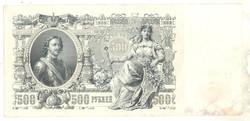 500 rubel 1912 Oroszország 2.