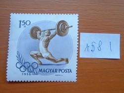 MAGYAR POSTA 1,50 FORINT 1956-os olimpiai játékok- Melbourne, Ausztrália 158 I