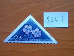 MAGYAR POSTA 2,50 FORINT 1958 Virágok  226 I