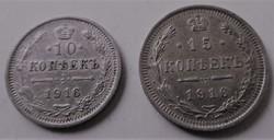 Ezüst 10 és 15 Kopek cári T1-2