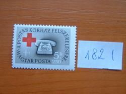 MAGYAR POSTA 5 + 2,50 FORINT 1957 évi légiposta - jótékonysági bélyegek 182 I
