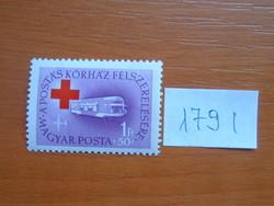 MAGYAR POSTA 1 FORINT + 50 FILLÉR 1957 évi légiposta - jótékonysági bélyegek 179 I