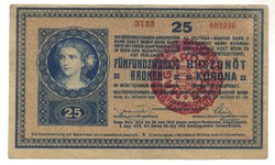 25 korona 1918 magyar pecsétes sima hátlap Ritka